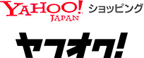 Yahoo!ショッピング ヤフオク!